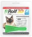 RolfСlub капли от блох и клещей 3D для кошек и котят
