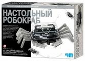 Набор 4M Настольный робокраб