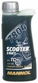 Моторное масло Mannol 7804 Scooter 2-Takt 0.5 л