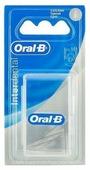 Набор съемных ершиков Oral-B Interdental конические