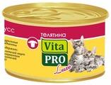 Корм для кошек Vita PRO Мяcной мусс Luxe для котят, телятина