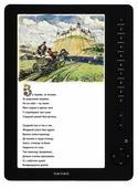 Электронная книга teXet TB-700HD
