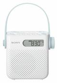 Радиоприемник Sony ICF-S80