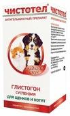 ЧИСТОТЕЛ Глистогон суспензия для щенков и котят 3 мл