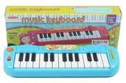 Shenzhen Jingyitian Trade пианино FL8003