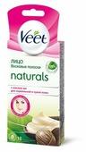 Veet Восковые полоски Naturals с маслом ши для лица для нормальной и сухой кожи