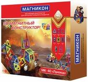 Магнитный конструктор Магникон Мастер MK-40 Луноход