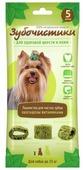 Лакомство для собак Зубочистики Авокадо с витаминами для малых и средних пород