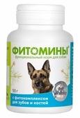 Витамины VEDA Фитомины с фитокомплексом для зубов и костей для собак