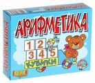 Кубики Десятое королевство Арифметика 00647