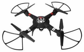 Квадрокоптер WL Toys Q303-A