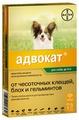 Адвокат (Bayer) Капли от чесоточных клещей, блох и гельминтов для щенков и собак до 4 кг (3 пипетки)