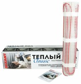 Электрический теплый пол REXANT Classic RNX-1,5-225 225Вт