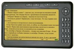 Электронная книга ESPADA E-71V