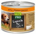 Корм для собак Vita PRO Мясные рецепты Lunch для собак, дичь с бурым рисом