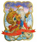 Наклейка интерьерная Феникс Present Дед мороз с мешком подарков 35 x 39 см