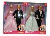Набор кукол Defa Lucy Жених и невеста 29 см 8305