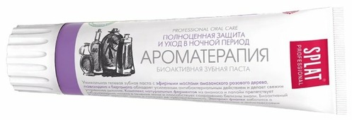 Зубная паста SPLAT Professional Ароматерапия