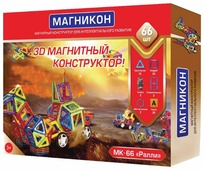 Магнитный конструктор Магникон Мастер MK-66 Ралли