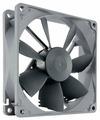 Система охлаждения для корпуса Noctua NF-B9 redux-1600 PWM