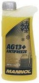 Антифриз Mannol Advanced Antifreeze -40°С AG13+