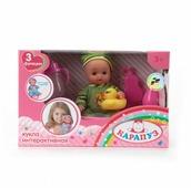 Интерактивная кукла Карапуз Пупс с ванночкой, 15 см, Y14-BATH-RU