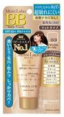 Meishoku Moist Labo BB крем Matte Cream 33 гр