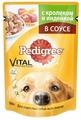 Корм для собак Pedigree для здоровья кожи и шерсти, для здоровья костей и суставов, кролик, индейка