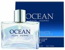Новая Заря Ocean