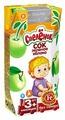 Сок Спелёнок Зеленое яблоко (Tetra Pak), c 3 месяцев