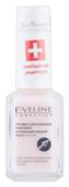 Средство для ухода Eveline Cosmetics для ускорения роста ногтей