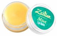 Zeitun Бальзам для губ Mint