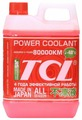 Антифриз TCL Power Coolant RED -40,