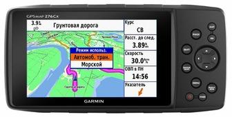 Навигатор Garmin GPSMAP 276Cx