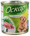 Корм для собак Оскар Консервы для собак с Бараниной
