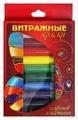 Краски Color Kit Краски KK003 10 цв.