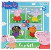Набор пазлов Origami Peppa Pig На прогулке 4 в 1 (01598)