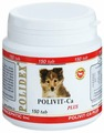 Витамины Polidex Polivit-Ca Plus