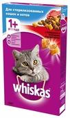 Корм для кошек Whiskas Для стерилизованных кошек с говядиной и вкусными подушечками