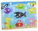 Рамка-вкладыш BONDIBON Baby You Подводный мир (ВВ1500), 7 дет.