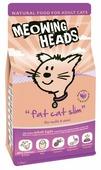 Корм для кошек Meowing Heads Для кошек с избыточным весом с курицей и лососем. Худеющий толстячок