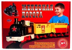 """ОмЗЭТ Стартовый набор """"Железная дорога"""", 153-TOPAZ"""