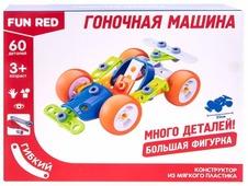 Винтовой конструктор Fun Red FRCF010 Гоночная машина