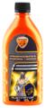 Преобразователь ржавчины ELTRANS Rustinator с цинком (ПЭТ флакон)