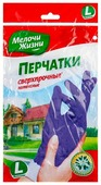 Перчатки Мелочи Жизни сверхпрочные