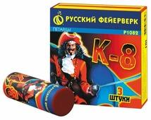 Петарды Русский Фейерверк К-8 с фитилем Р1082