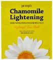Petitfee Гидрогелевая маска Chamomile Lightening с экстрактом ромашки