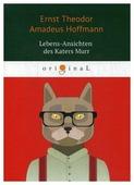 """Hoffmann E.T.A. """"Lebens-Ansichten des Katers Murr"""""""