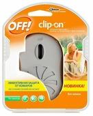 Пепелатор OFF! Clip-On с фен-системой и сменным картриджем