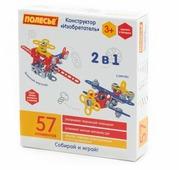 Винтовой конструктор Полесье Изобретатель 72962 Военный вертолет и самолет 2 в 1